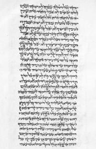 Neljäs Mooseksen kirja. Kuva: Wikimedia Commons